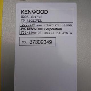 値下げ  KENWOOD  カーオディオ - 売ります・あげます