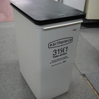 ゴミ箱 ダストボックス プッシュダスト フタ付き 角型 25L