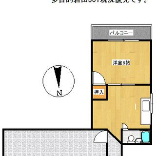 🆕🏢多目的アパート岩田町/動物OK/初期費用0やお祝金プランもあ...