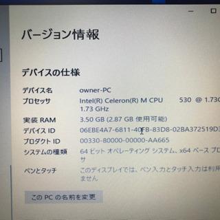ノートパソコン(中古)NEC