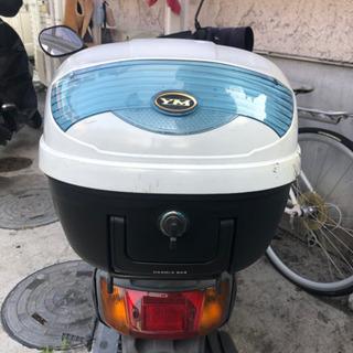 リアボックス バイク