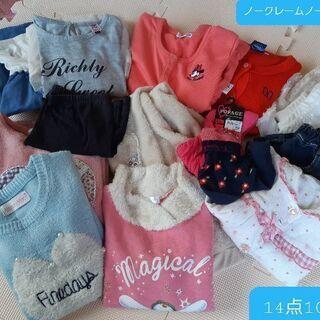 子供服女児120cm☆1000円☆