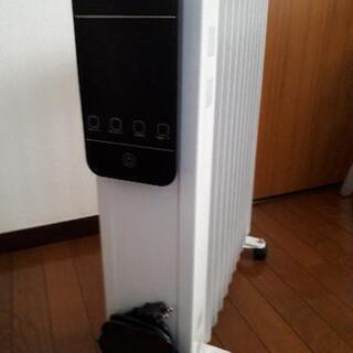 リモコン付きオイルヒーター