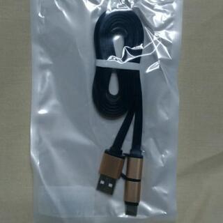 ゴールド  USB Type-C変換アダプタ付き microUS...