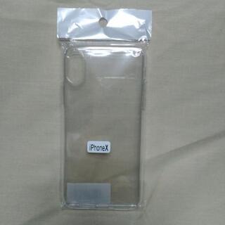iPhoneX対応 極薄クリアハードケース (厚さ0.8mm)