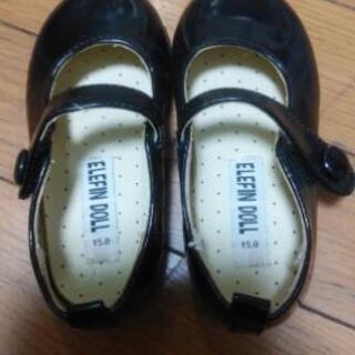 子供のフォーマル靴
