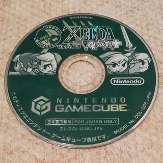 ゲームキューブ用ソフト「ゼルダの伝説4つの剣」ディスクのみ(ジャ...