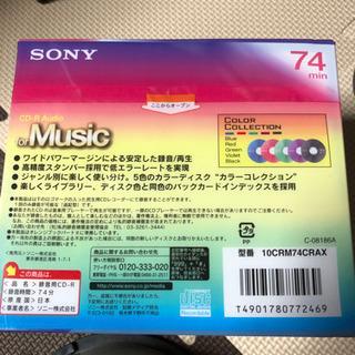 CD-R - 舞鶴市