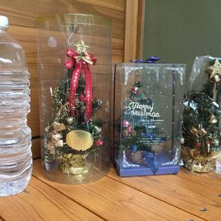 お得!キラキラ☆ クリスマスツリー 3点セット 電飾付きツリーも含む