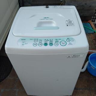 TOSHIBA洗濯機2009年製  AW-305の画像