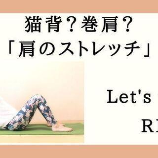 【ピラティス、体幹トレーニングできれいな姿勢に 】単発レッスン ...