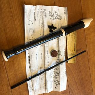 トヤマ楽器 リコーダー