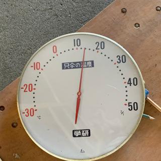 温度計 業務用