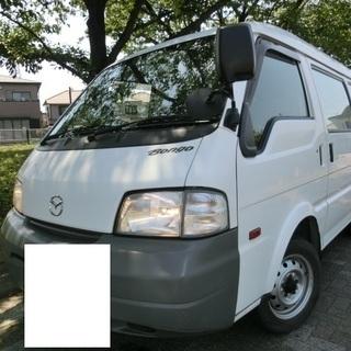 ★26年 ボンゴバンHR 4WD(パートタイム)低床シングルタイ...