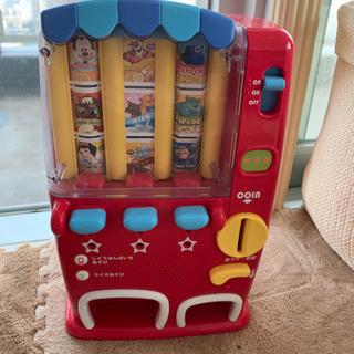 ディズニー自動販売機