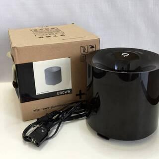 コロナ対策必須!定価15000円 ±0 プラスマイナスゼロ 加湿器S アロマ ブラウン XQK-T110(T) Humidifier S 家電 リラクゼーションの画像