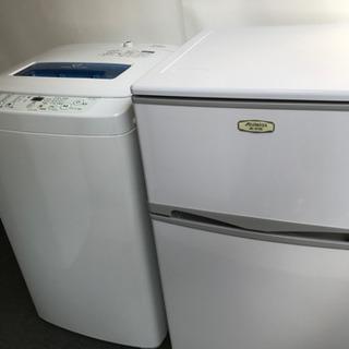 家電セット! 洗濯機&冷蔵庫 2015~2016年製