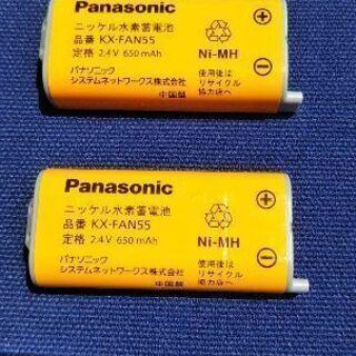 Panasonic パナソニック ニッケル水素電池 KX-FAN55