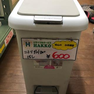 【リサイクルサービス八光 田上店】ニトリ 2WAYペダルペ…