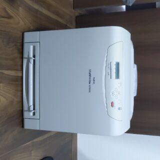 NEC Multi Writer 5750C