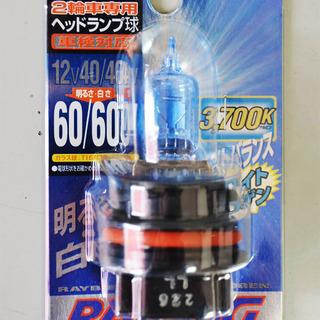 未使用☆スタンレー電気 二輪車専用ヘッドランプ球 12V 40/...