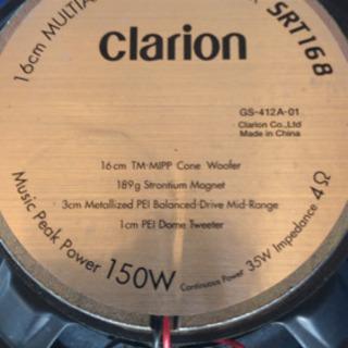 クラリオン 16cmスピーカー - 亘理郡