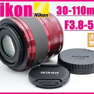 Nikon ニコン 1 NIKKOR VR 30-110mm 望...