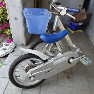 【中古】子供用折りたたみ自転車