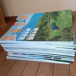 週刊鉄道の旅全50巻 2003年~2004年に購入