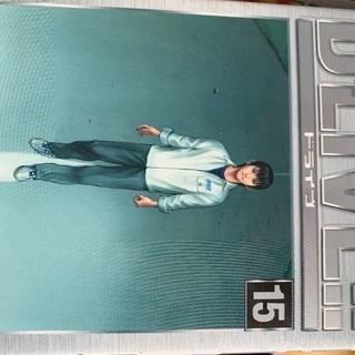 D-LIVE ドライブ 全15巻
