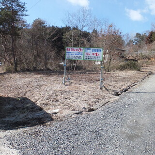 栃木県さくら市小入 分譲地内角地 2万+税 土地面積 公簿 26...