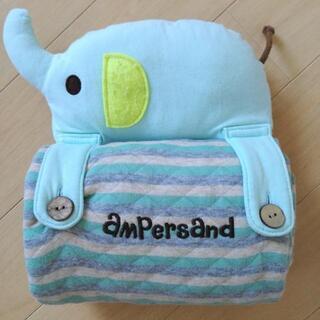 赤ちゃん用 枕付きブランケット