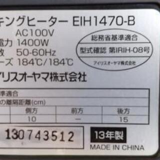 【終了】アイリスオーヤマ 2口 IHクッキングヒーター - 家具