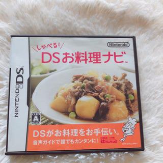DS お料理ナビ