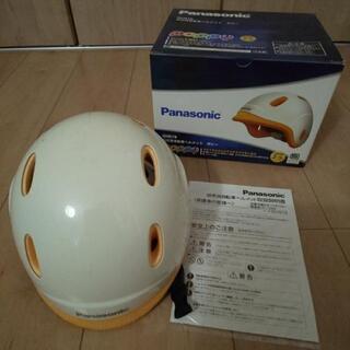 Panasonic 幼児用自転車ヘルメット ポピー 【箱・説明書付き】
