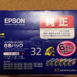 無料 エプソンプリンターインク 純正 IC6CL32 ひまわり ...