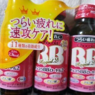 チョコラBBローヤル2☆3本セット