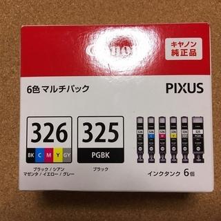 無料 キャノンプリンターインク 純正 BCI-326+325 6...