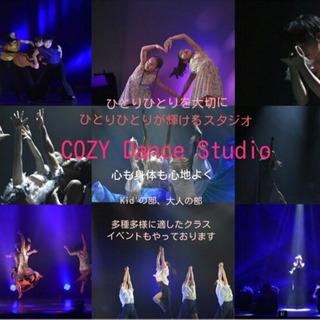 5/3〜5/6無料オンラインレッスン【ジャズダンス】