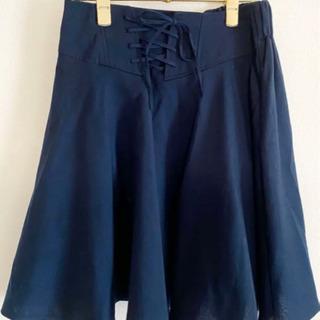 マジェスティックレゴン ミニスカート フレアスカート 紺 …