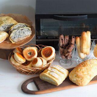 初心者向け トースターやフライパンで焼く おうちパン講座