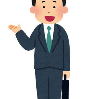 【高給与】【自由な働き方を🙋🏻♂️】【未経験者大歓迎】衛生用品...