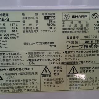 只今。商談中!!3点おすすめ商品!!シャープSJ-D14B-S 2ドア冷凍冷蔵庫 137L つけかえどっちもドア 2016年製・東芝AW-5G3 全自動洗濯機 5.0K 2016年製・シャープRE-180KS 電子レンジオーブンレンジ 2016年製 - 家電
