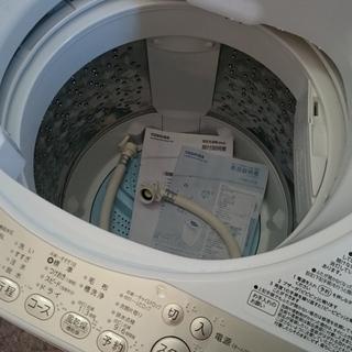 只今。商談中!!3点おすすめ商品!!シャープSJ-D14B-S 2ドア冷凍冷蔵庫 137L つけかえどっちもドア 2016年製・東芝AW-5G3 全自動洗濯機 5.0K 2016年製・シャープRE-180KS 電子レンジオーブンレンジ 2016年製 − 神奈川県
