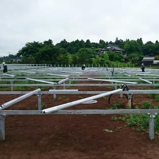 【短期】太陽光架台設置作業員