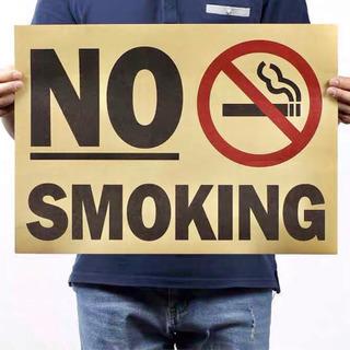 No smoking ポスター