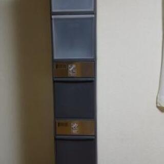 【値下げ】隙間収納&分別ボックス