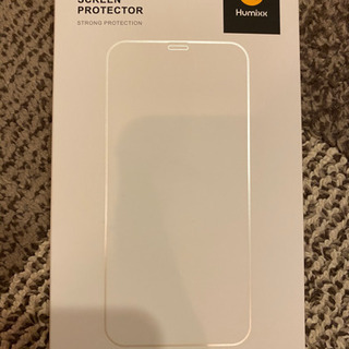 【未使用】Humixx screen protector iPh...