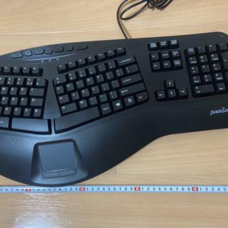 【引渡者決定】タッチパッド搭載有線エルゴノミクスキーボード