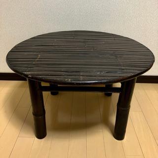 竹製のちゃぶ台